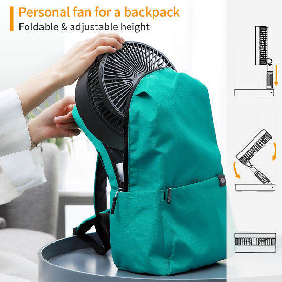dropship (Do Not Sell on Amazon) 10000mAh Battery Operated Oscillating Fan, 8 Inch Portable Foldaway Fan, Rechargeable Desk Fan with 20H Working Time, 3 Speeds, Height Adjustment, Super Quiet for Home RT